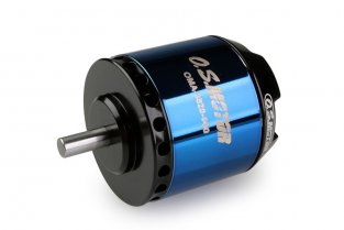 BRUSHLESS OUTER MOTOR