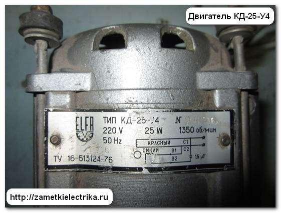 мультиметром М890D.