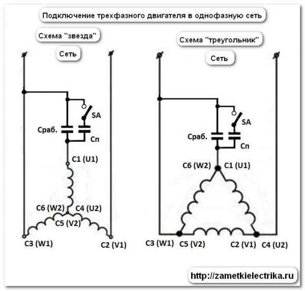 Схема подключения однофазного двигателя КД25  Заметки