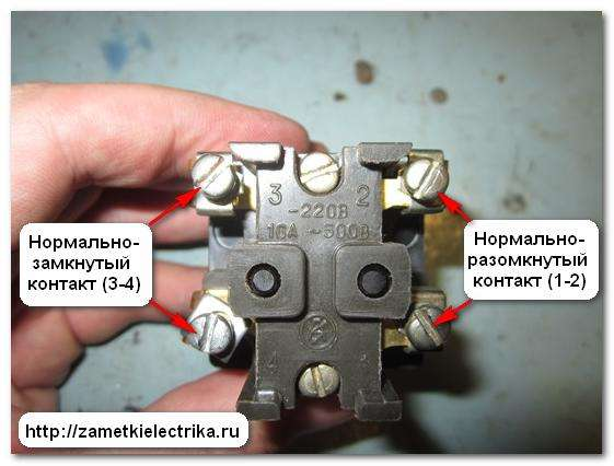 Как подключить трехфазный двигатель в