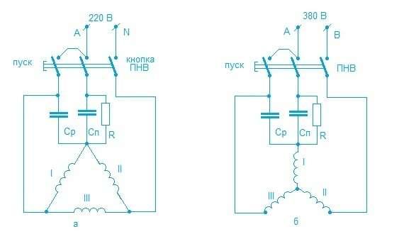 Схемы подключения трехфазных двигателей в однофазную сеть